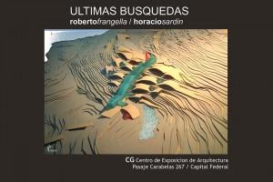 ULTIMAS-BUSQUEDAS