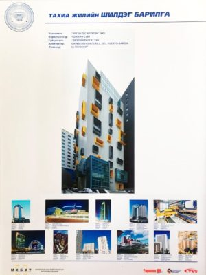 MGL-premio mejor edificio